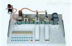 材料分拣控制模型|液压与气动实训装置