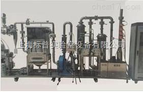 大气环境监测与治理实训系统|环境工程学实验装置
