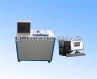 RZ-1型建材制品燃燒熱值測試裝置