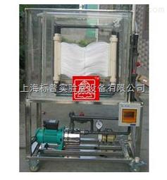 膜生物反应器|环境工程学实验装置