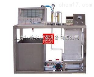 电渗析实验设备|环境工程学实验装置