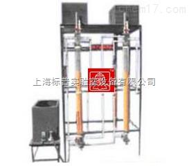 酸性废水中和实验装置 环境工程学实验装置