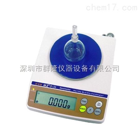 铁粉密度计/铁粉密度测试仪