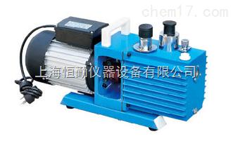 2XZ-2直联旋片真空泵