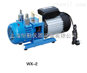WX-2无油旋片真空泵