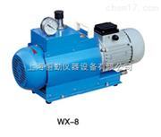 WX-8无油旋片真空泵