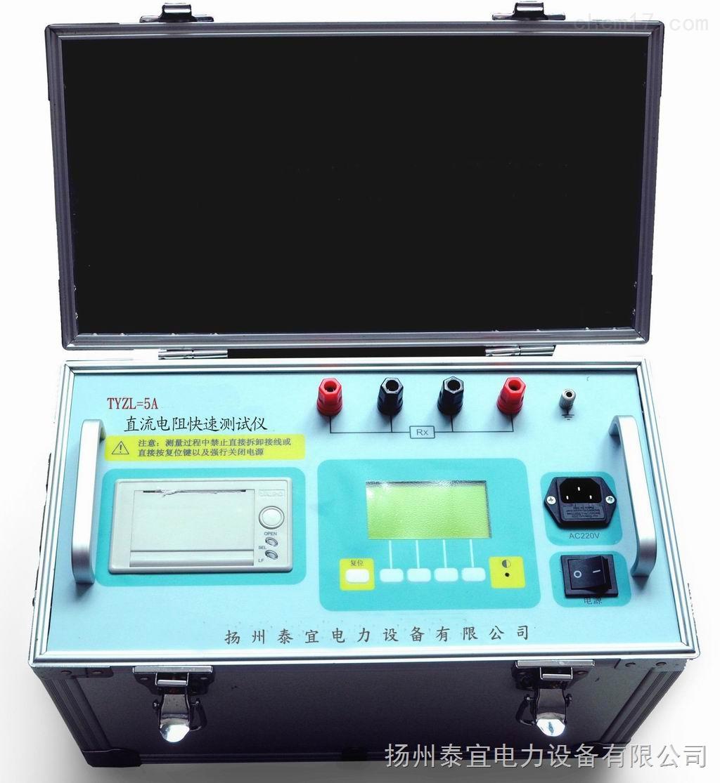 """20A 感性负载直流电阻测试仪是测量电力变压器、大型电机、互感器等各种感性负载的直流电阻及低压开关接触电阻、电线电缆或焊缝接口电阻的理想仪器。 20A 感性负载直流电阻测试仪使用方法: 1、直流电源测试: 闭合电源开关,电源指示灯亮,按下""""启停""""键,即可选择相应电阻档位开关进行测试。测试完毕后,按下""""启停""""键,""""放电""""指示灯亮(若被试品储存电量较小,则""""放电""""指示灯不亮),放电后,""""放电&rdquo"""