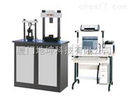 TYE-300D型水泥胶砂抗折抗压试验机