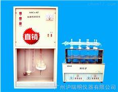 NPCa-02型氮磷钙测定仪产品性能