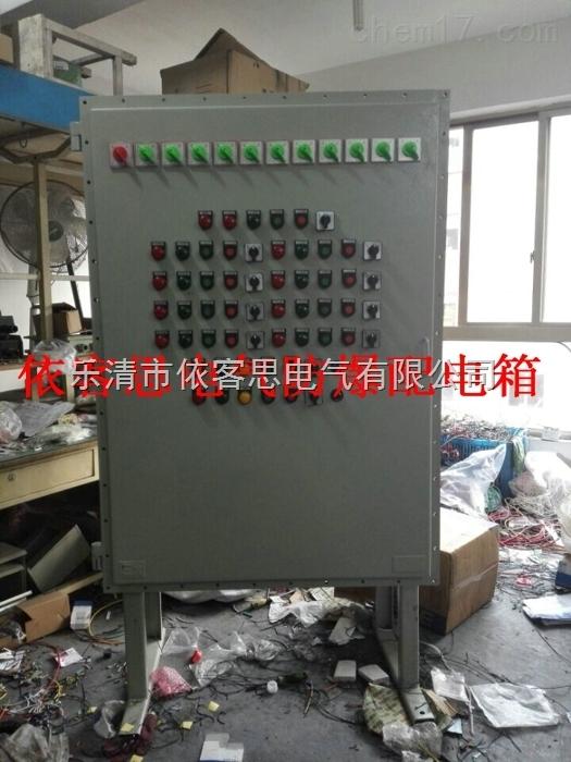 abb-西门子-欧瑞变频器防爆控制柜风机防爆软启动