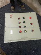 粉塵防爆操作箱-LCZ-K1B1機旁防爆操作箱價格/報價