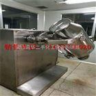 出售二手高效湿法制粒机、二手250型湿法制粒机