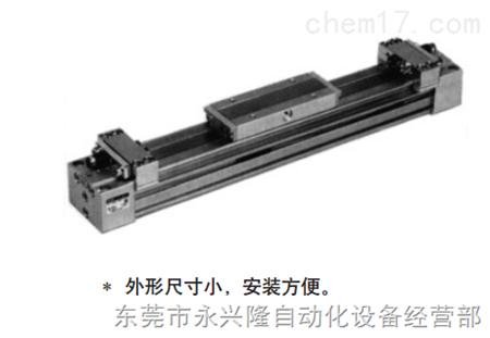 日本原装进口smc机械式无杆气缸