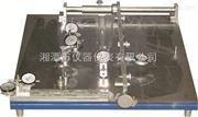 (ZCY)陶瓷砖平整度、直角度、边直度综合测定仪-湘潭湘科仪器