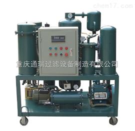 湖南液压油除水除杂滤油机