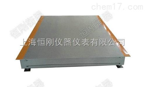60吨80吨100吨数字汽车衡传输信号数字化