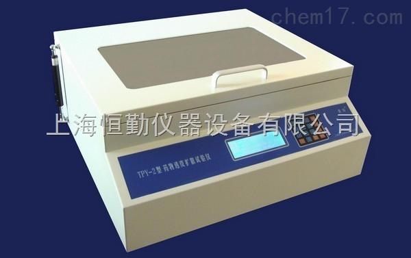 智能药物透皮扩散试验仪TPY-2