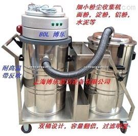 吸碳粉用工業吸塵器