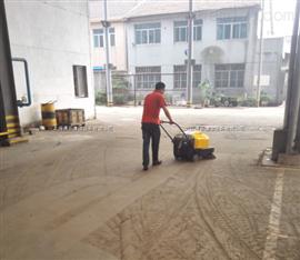 BL-1000工廠用電動掃地機