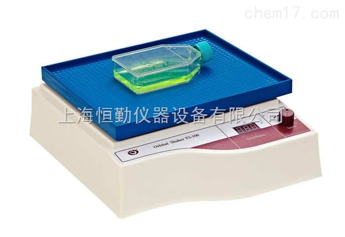 TS-100脱色摇床(数显)