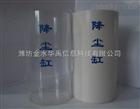 集尘缸、降尘缸-环保仪器