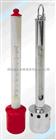 SW-1表层水温表-环保仪器