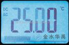 便携式HY.HSW-1000数字超声波测深仪-测深仪器
