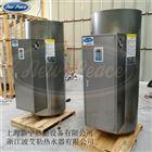 36kw電熱水器