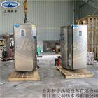 NP120-4545kw電熱水器