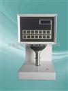 LT7143纸浆白度测试仪