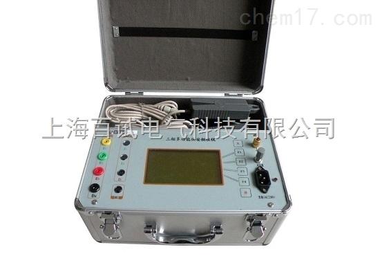 专业生产(供应)三相多功能伏安相位仪