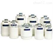 金凤YDS-5-200液氮罐