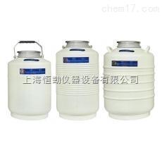 金凤液氮罐YDS-13-125