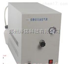SDA-1高性能静音无油空气泵/替代高压钢瓶静音无油空气泵*