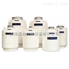 金凤液氮罐YDS-35-80