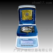 YLS16A烘干法水份测定仪   YLS16A测量精确  水份测定仪功能特点