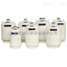 金凤运输型液氮罐YDS-30B