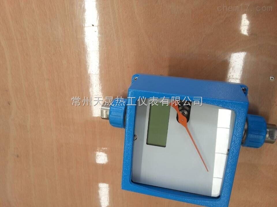 远传型金属管浮子流量计 液晶显示