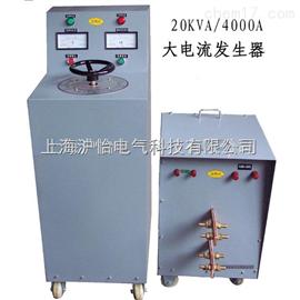 SLQ大电流发生器升流器