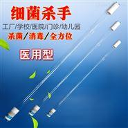 紫外線殺菌燈管20w30w40w