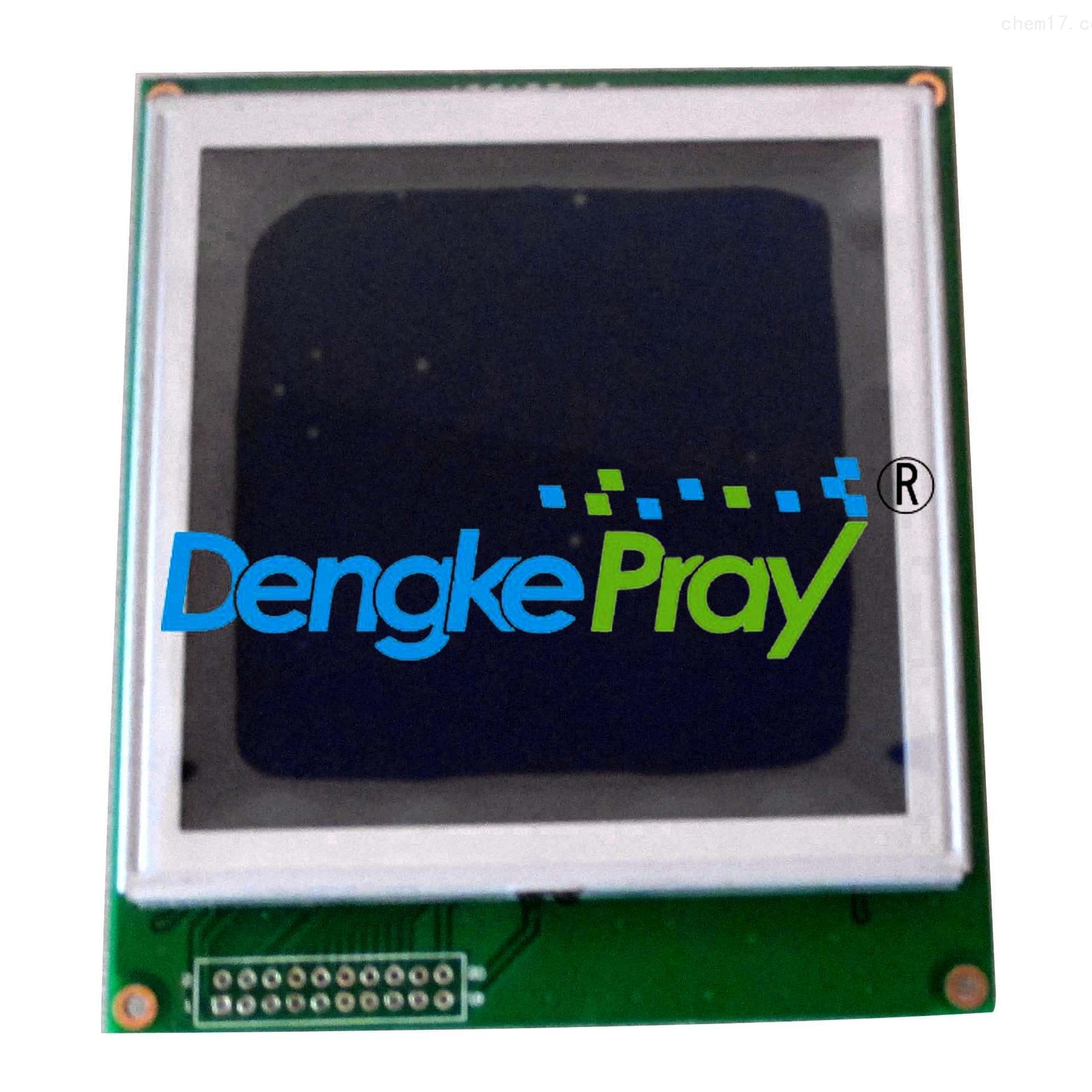 DK5800型 硅表/ 钠表 / 磷表显示屏