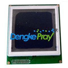 DK5800DK5800型 硅表/ 钠表 / 磷表显示屏