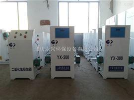 化学法二氧化氯发生器产家生产直销欢迎选购
