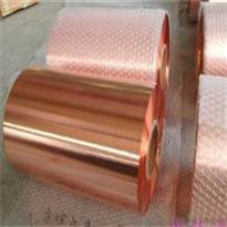天津紫铜带0.4mm  0.6mm紫铜皮 紫铜箔生产厂家
