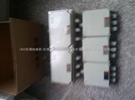 BJX51-BJX52-就地防爆接线箱定制(隔爆型)