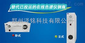 河南,河北,安徽*现货色谱仪零极空气发生器