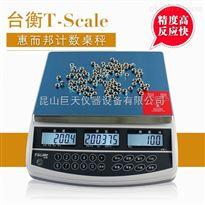 JSC-QHC台衡惠而邦工业电子秤1.5公斤报价