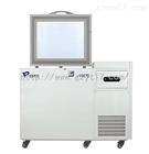 臥式 MDF-130H118 醫用低溫保存箱-130℃深冷保存箱