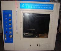 K-R94吴江市塑料水平垂直燃烧试验仪