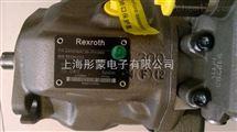 REXROTH柱塞泵A4VSO125DR/30R-PPB13N00